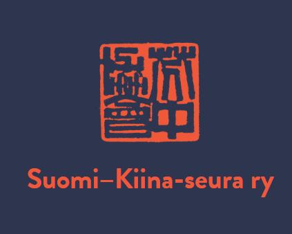 Suomi-kiina